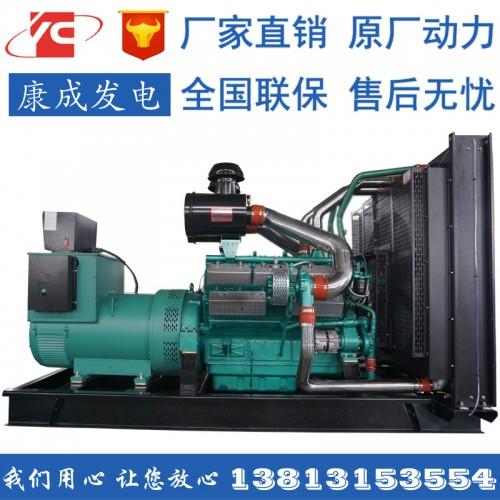 康成发电机400KW主用440KW备用柴油发电机组
