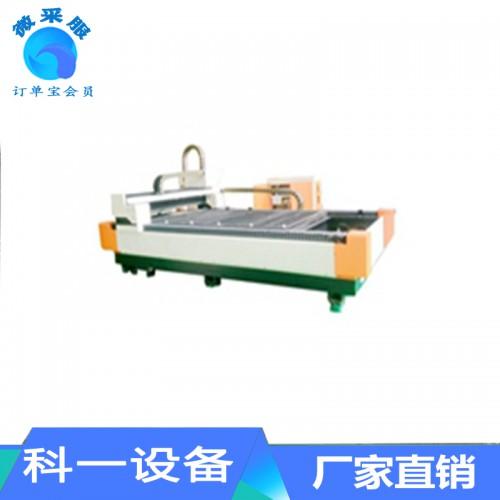 千瓦级光纤激光切割机 开放式金属板材激光切割机