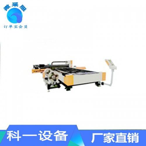 4000W光纤激光切割机 武汉生产厂家直供 板管分体式