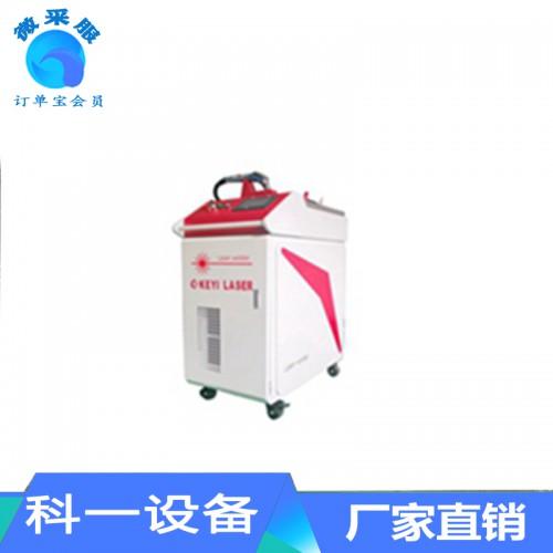 不锈钢厨具专用光纤激光焊接机 手持光纤激光焊接机