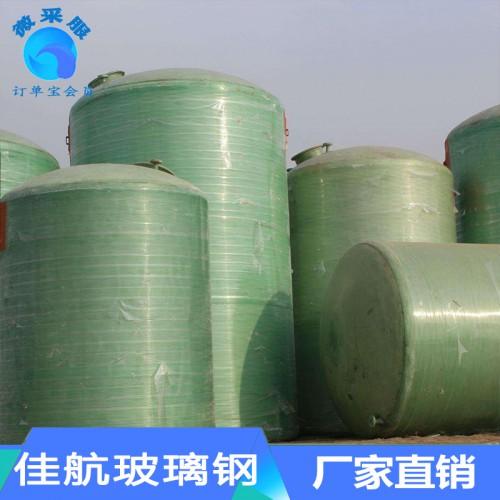 供应玻璃钢储罐 立式机械缠绕玻璃钢储罐 盐酸储罐