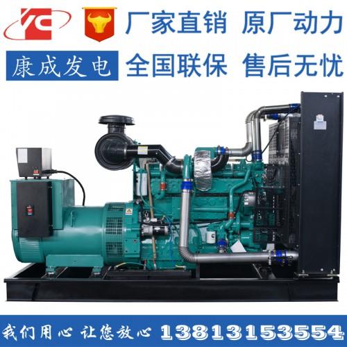 康成发电机主用500KW 备用550KW柴油发电机价格