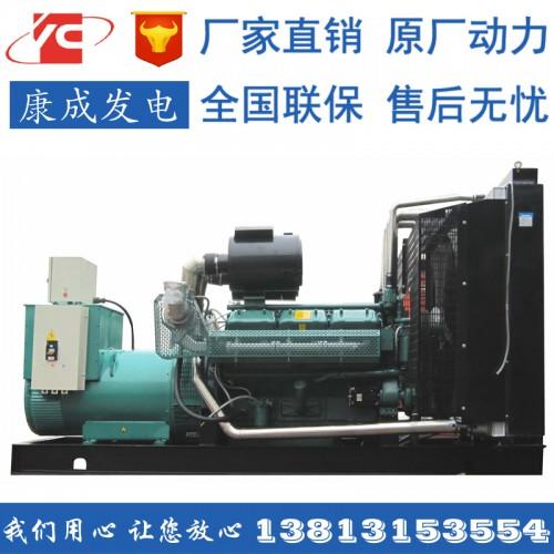 康成发电机主用550KW 备用600KW柴油发电机价格