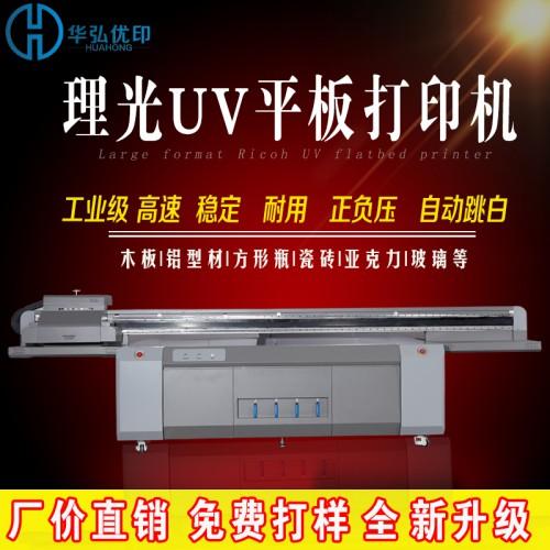 UV平板打印机 手机壳3d浮雕彩印机 广告玻璃瓷砖背景墙打印机