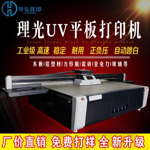 UV平板打印机  玻璃打印彩绘机