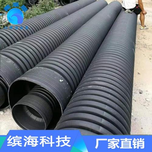 双壁波纹管厂家 国标HDPE双壁波纹管批发 专业排污
