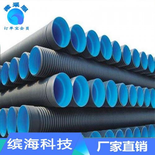 HDPE双壁波纹管 pvc-u双壁波纹管 双壁波纹管200