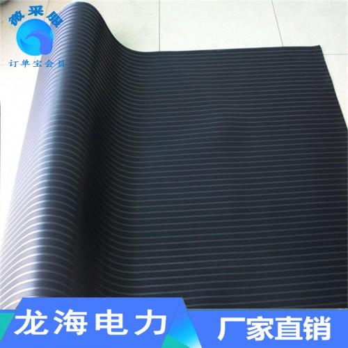 供应 10KV高压绝缘胶垫 配电房专用5mm 高压绝缘胶板