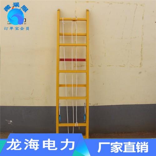 绝缘梯子 电工梯 折叠梯关节人字梯 直梯梯子凳多功能
