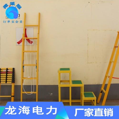 绝缘梯 挂钩梯 玻璃钢绝缘梯 伸缩梯厂家批发