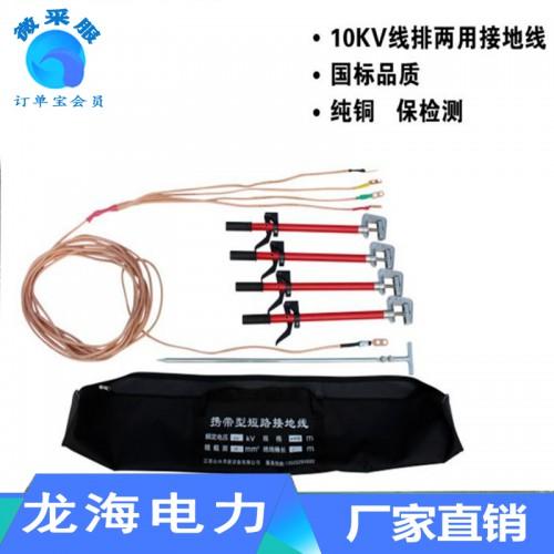高压接地线套装 电力室内室外双簧纯铜高压接地线