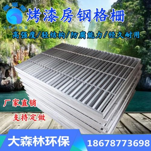 厂家定制钢格板 地沟专用钢格板 洗车专用钢格板