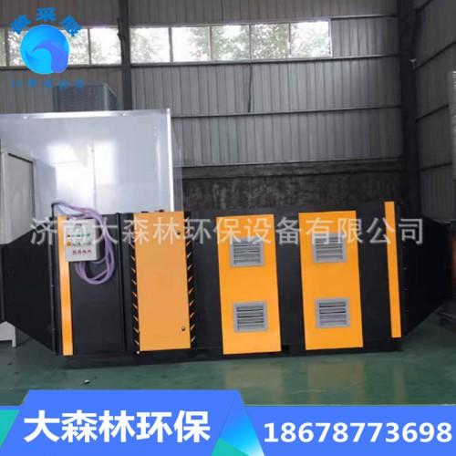UV光氧分解催化废气处理设备 废气净化器