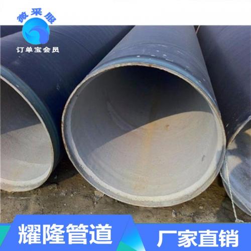 防腐钢管 防腐钢管厂家 污水管道