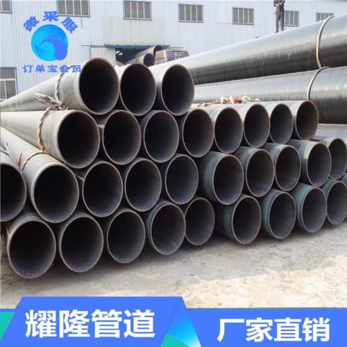 3pe防腐钢管厂家现货供应