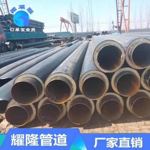 预制直埋保温管 蒸汽直埋保温管 高密度聚乙烯外套管