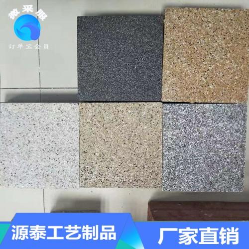 陶瓷透水砖 东莞陶瓷透水砖 厂家批发