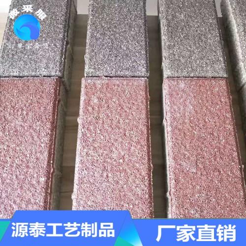 园林陶瓷透水砖 深圳市陶瓷透水砖