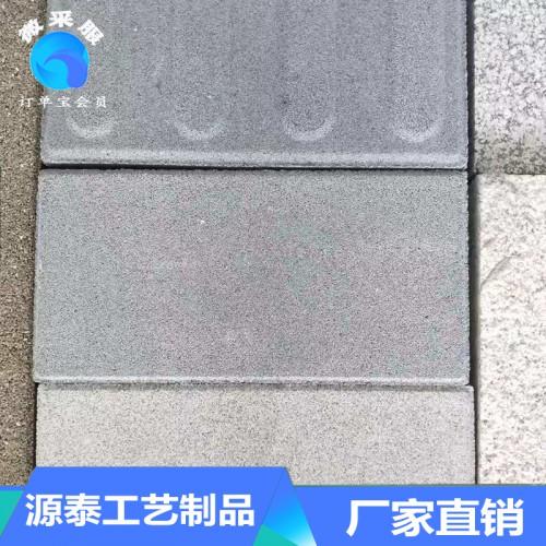 定制PC透水砖 源泰工艺制品 独家定制 PC透水砖