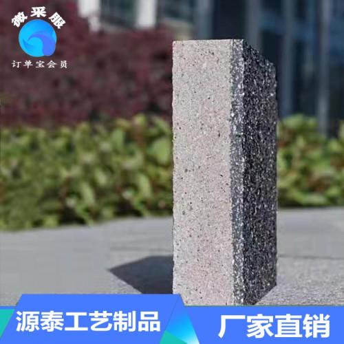 PC砖厂家直销 可定制 pc砖价格