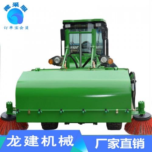 供应 小型扫地车 建筑路面清扫车 装载机改装清扫机