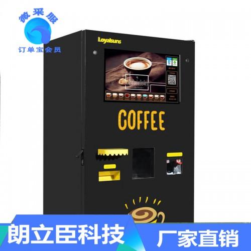 无人咖啡机