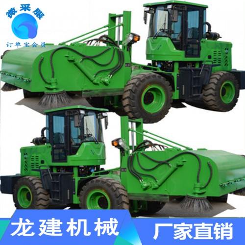 青州龙建厂家生产大型路面铲车式清扫器,清扫装置,质量可靠。