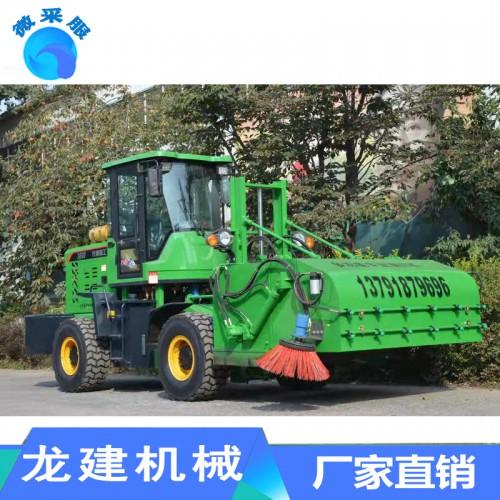 沙石清扫车 铲车式清扫车 铣刨路面清扫车 扫地车厂家