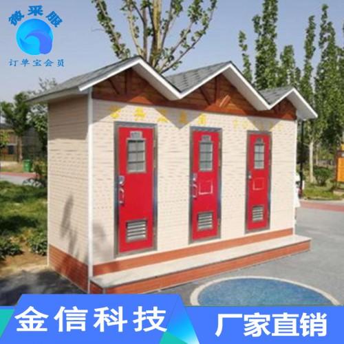 景区移动厕所 移动厕所租赁 移动厕所工地 户外移动厕所