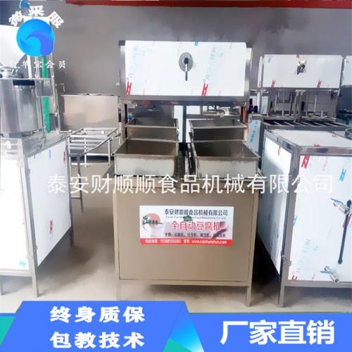 豆腐机全自动 小型豆腐机 家用豆腐机 干豆腐机 多功能豆腐机