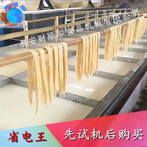 酒店式腐竹机 大型腐竹机生产线