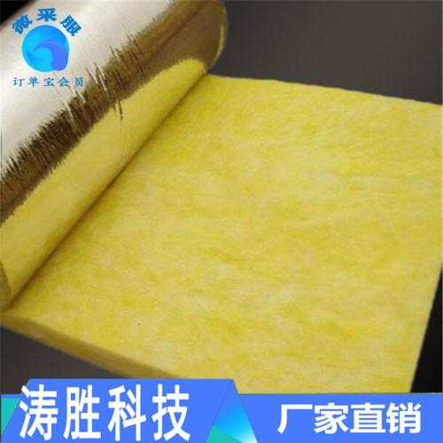 防火玻璃棉卷毡 隔热材料隔断 A级铝箔玻璃棉卷毡