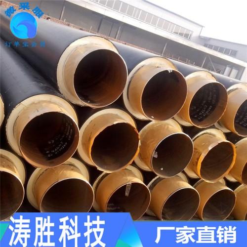 预制直埋保温管 黑黄夹克管 聚氨酯夹克管 供热保温管管道