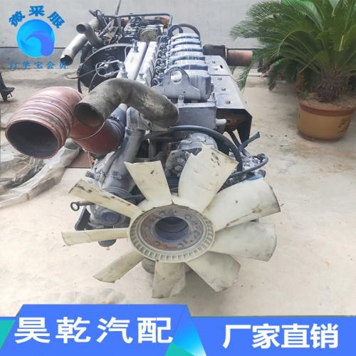 潍柴发动机总成340 380 420马力电喷大泵搅拌罐发动机