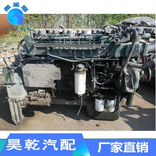 重汽豪沃发动机总成 336 375 电喷大泵搅拌罐发动机