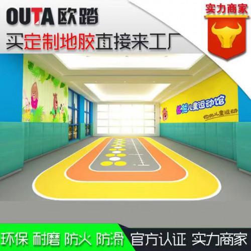 塑胶地板工厂 学校加厚耐磨防滑防水防火商用塑胶地板