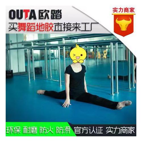 PVC地板 PVC运动地板地胶