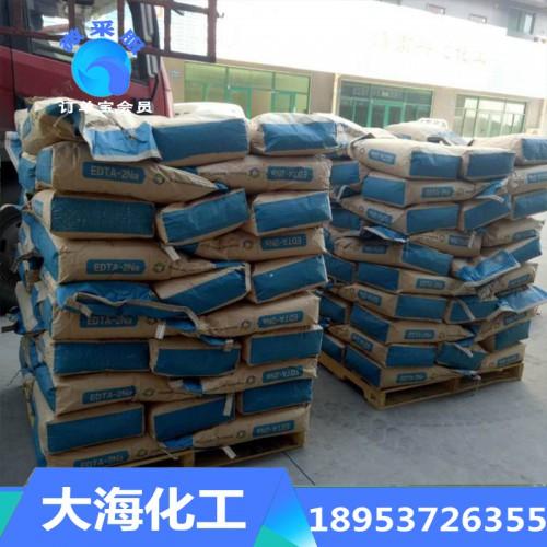 EDTA二钠 EDTA二钠国标产品