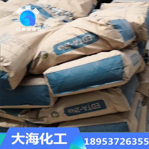 EDTA四钠 现货供应 厂家直销