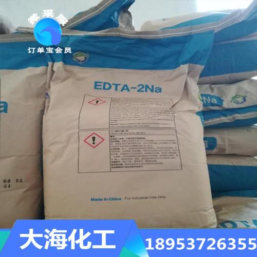 EDTA四钠 二钠乙二胺四乙酸