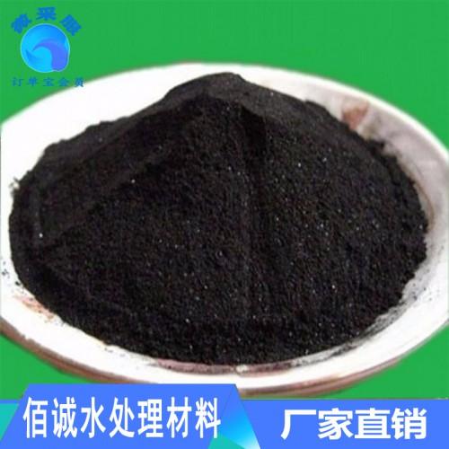 食品级溶液脱色果木粉状活性炭  200目脱色活性炭现货供应