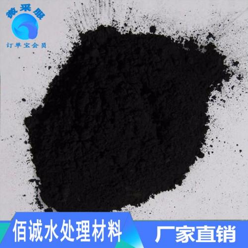 现货供应 工业废水脱色 除味 木质粉末状活性炭