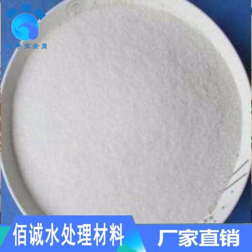 聚丙烯酰胺生产厂家 pam阴离子聚丙烯酰胺