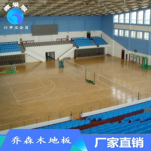 篮球馆木地板价格 运动木地板
