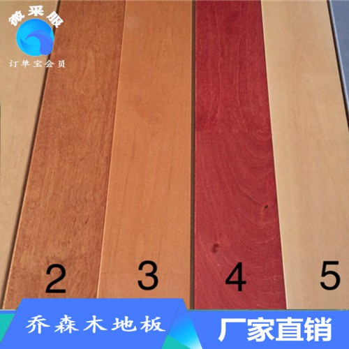 专业舞台木地板生产厂家 舞台木地板价格