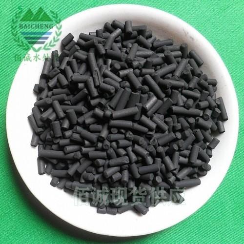 废气净化柱状活性炭 污水处理柱状活性炭