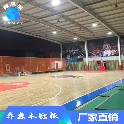 室内体育馆运动木地板铺设 篮球场运动木地板