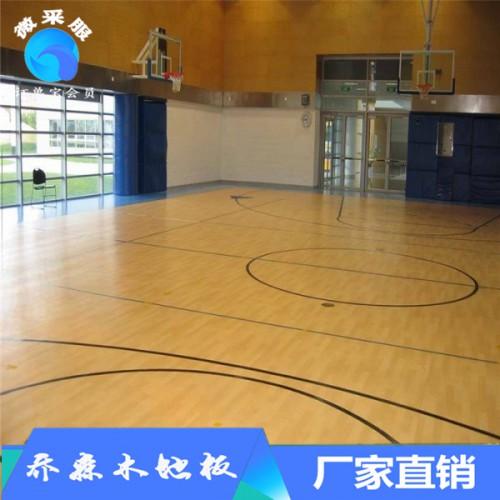 舞台木地板 舞台地板  体育场馆用防滑实木地板