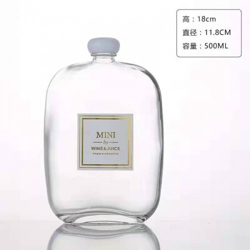 生产饮料瓶 创意饮料瓶定制