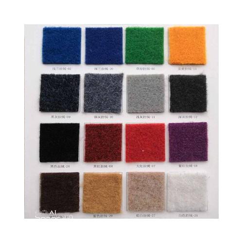 室内针刺拉绒地毯 耐磨加厚拉绒地毯 成品拉绒地毯